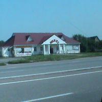 Магазин меблів, Гребенки