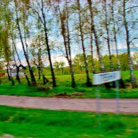23.04.2012 16:39  Одесское шоссе.  Начало села Гребенки., Гребенки