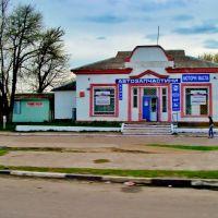 23.04.2012 16:41  Одесское шоссе. Магазин автозапчастей в п.г.т.Гребенки., Гребенки