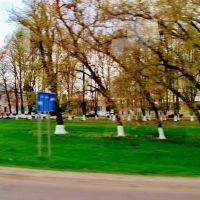 23.04.2012 16:41  Одесское шоссе. Сквер в п.г.т.Гребенки., Гребенки