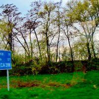 23.04.2012 16:42 Одесское шоссе. Указатель расстояния к основным населенным пунктам на околице п.г.т.Гребенки., Гребенки
