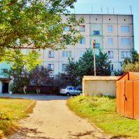 Подъездная дорога к жилому дому., Дымер