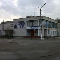 Local military registration and enlistment office, Згуровка