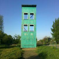 Training wall for firemen, Згуровка