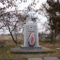 Памятник Героям ВОВ, Иванков