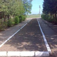 ивк, Иванков