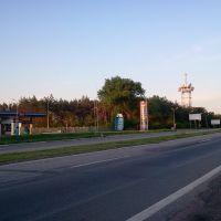Ivankiv, Иванков