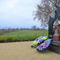 Иванков. Мемориал 950 советским воинам / Ivankov. Memorial to 950 soviet warriors, Иванков