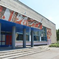Кагарлик. Будинок культури / Kagarlyk. cultural, Кагарлык