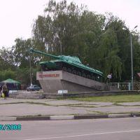 Танк, Кагарлык