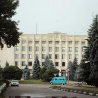 Кагарлик, Адміністрація, Кагарлык