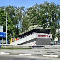 Т-10., Кагарлык