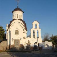 Кагарлык. Новая церковь / Kagarlik. New church, Кагарлык