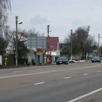 CTO, Калиновка