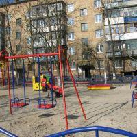 Детская площадка 2, Киевская