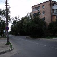 ул Южная, Киевская