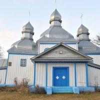 Старая Церковь, Кожанка