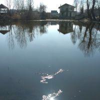 Озеро, Козин