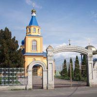 Свято-покровская церковь. с. Козин., Козин