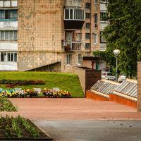 Меморіал Слави, Обухов