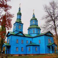Георгіївська церква (с. Андруші), St. Geirges church, 1768, Переяслав-Хмельницкий