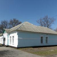 маленькое здание школы №3, Ракитное