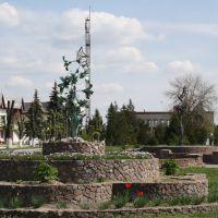 Парк в смт. Рокитне, Ракитное