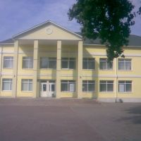 Рокитнянський Будинок культури, Ракитное