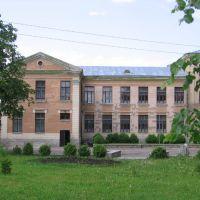 Liceum, Сквира