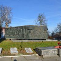 Тараща. Памятник героям гражданской войны / Tarashcha. Monument to the heroes of the Civil War, Тараща