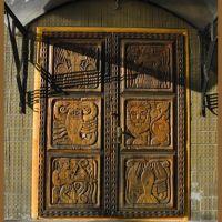 Дверь библиотеки-1, Вышгород