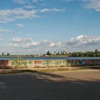 Vyshhorod, embankment, Вышгород