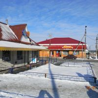 Bar Globe, Алексадровка