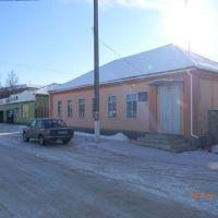 Александровское казначейство, Алексадровка