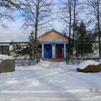 кантора Геологоразведки ЮГЕ, Алексадровка