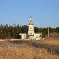 Церковь, Алексадровка