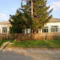 Детский сад с. Бирки, Алексадровка