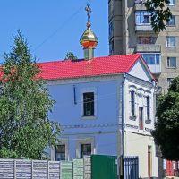 церковь св. Николая, Александрия