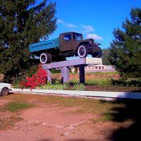 Бобринец памятник Полуторке, Бобринец