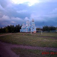 Церковь, Бобринец