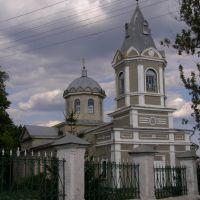Church, Бобринец