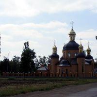 Церковь, Голованевск