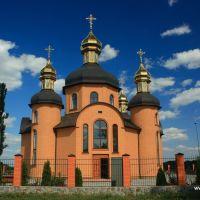 Church, Голованевск