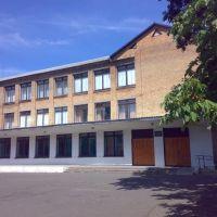 School #1, Добровеличковка