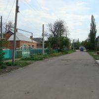 ул.Гоголя, Долинская