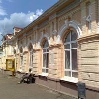 Вокзал, Долинская