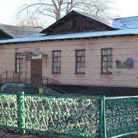 Музей школы №2 г.Долинская, Долинская