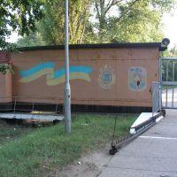 кпп-1, Елизаветградка