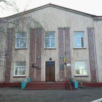 Школа, Елизаветградка