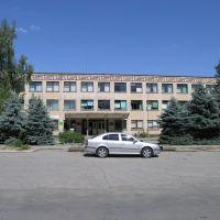 graphite center, Завалье
